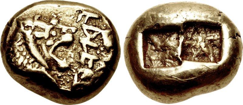 Monedas primigenias. Lydia, actual Turquía.